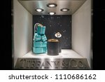 Small photo of MILAN, ITALY - CIRCA NOVEMBER, 2017: Tiffany's jewellery and iconic blue gift boxes on display at a store in Milan. Tiffany & Company is an American luxury jewelry and specialty retailer