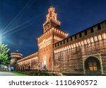 sforza castle  castello... | Shutterstock . vector #1110690572