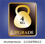 gold badge with 4kg kettlebell ... | Shutterstock .eps vector #1110698612
