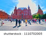 26 may 2018  moscow  russia ... | Shutterstock . vector #1110702005