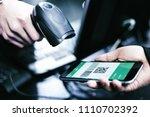 Qr code payment   online...