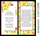 invitation with floral... | Shutterstock . vector #1110711038