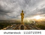 the buddha is on top of the... | Shutterstock . vector #1110715595