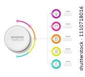 simple business info graphics | Shutterstock .eps vector #1110718016