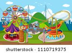 a map of fun park illustration | Shutterstock .eps vector #1110719375