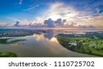 the permanent venue of hainan... | Shutterstock . vector #1110725702