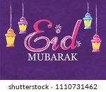 eid mubarak and brush stroke... | Shutterstock .eps vector #1110731462