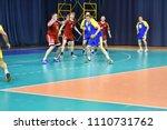 orenburg  russia   february13 ... | Shutterstock . vector #1110731762