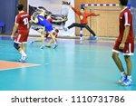 orenburg  russia   february13 ... | Shutterstock . vector #1110731786