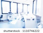 laboratory interior out of... | Shutterstock . vector #1110746222