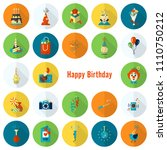 happy birthday icons set.... | Shutterstock .eps vector #1110750212