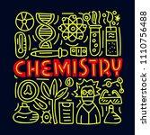 chemistry. subject concept...   Shutterstock .eps vector #1110756488