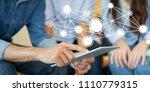 close up businessman  manager... | Shutterstock . vector #1110779315