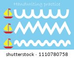 draw track of ships ... | Shutterstock .eps vector #1110780758