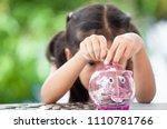 cute asian little child girl... | Shutterstock . vector #1110781766