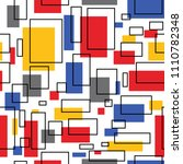 abstraction of squares and... | Shutterstock .eps vector #1110782348