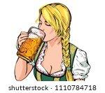 oktoberfest beer festival.... | Shutterstock .eps vector #1110784718