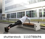 guy playing sports in the city. ... | Shutterstock . vector #1110788696