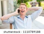 closeup portrait  young happy... | Shutterstock . vector #1110789188