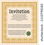 orange invitatioorange... | Shutterstock .eps vector #1110798182