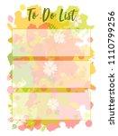 vector illustration of to do...   Shutterstock .eps vector #1110799256