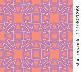 geometric seamless pattern....   Shutterstock .eps vector #1110801398