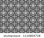 ornament with elements of black ... | Shutterstock . vector #1110804728