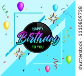 happy birthday with ballons and ... | Shutterstock .eps vector #1110809738