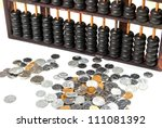 abacus and coin | Shutterstock . vector #111081392