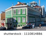 lisbon  portugal   may 19  2017 ... | Shutterstock . vector #1110814886