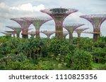 singapore singapore   aug. 28   ... | Shutterstock . vector #1110825356