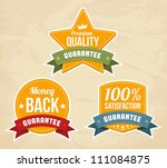 Retro Guarantee Labels. Vector...