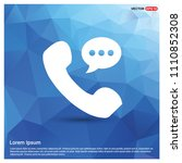 phone receiver icon.   free... | Shutterstock .eps vector #1110852308