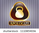 golden emblem or badge with... | Shutterstock .eps vector #1110854036