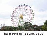A Big Colorful Ferris Wheel