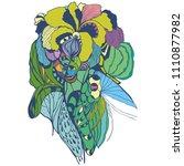 flower abstract ornament | Shutterstock .eps vector #1110877982