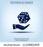 cubes for the game vector icon. | Shutterstock .eps vector #1110882005
