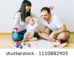 happy family son with parents...   Shutterstock . vector #1110882905