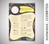 creative field  resume template ... | Shutterstock .eps vector #1110887426
