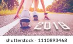 2019 symbolises the start into... | Shutterstock . vector #1110893468