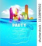 pool party with inflatable toys ... | Shutterstock .eps vector #1110898502