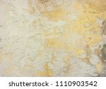 ancient highly detailed grunge... | Shutterstock . vector #1110903542