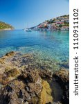 view of assos village and... | Shutterstock . vector #1110911102