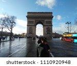paris  france   march 05  2017  ... | Shutterstock . vector #1110920948