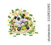 vector isolated emoji character ... | Shutterstock .eps vector #1110921092
