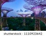 singapore singapore   aug. 28   ... | Shutterstock . vector #1110923642