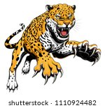 vector illustration of angry... | Shutterstock .eps vector #1110924482