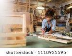 afro american woman craftswoman ... | Shutterstock . vector #1110925595