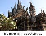 thailand  pattaya   february 24 ... | Shutterstock . vector #1110929792