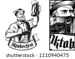 vector man holding glass of... | Shutterstock .eps vector #1110940475